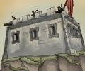 שר המבצר