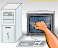 לשבור את המחשב