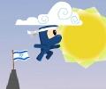 הנינג'ה הישראלית: פורים