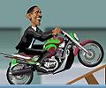האופנוע של אובמה
