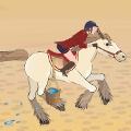 סוס במדבר