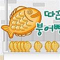 בישול דגים
