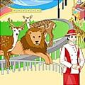 עיצוב גן חיות 2