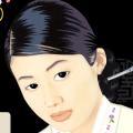 נערה יפנית
